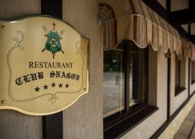 Restaurantul Snagov Club